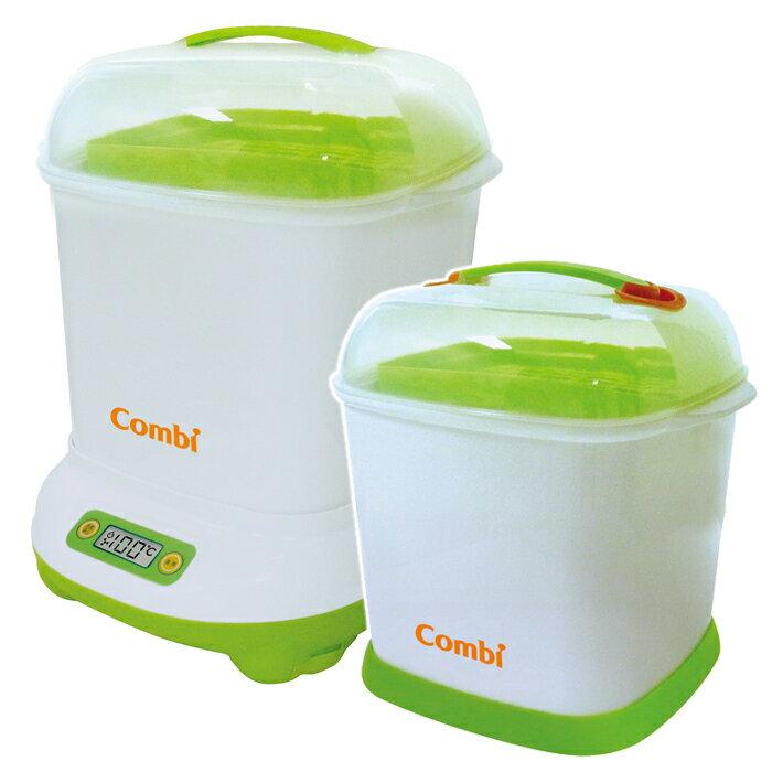 Combi康貝 - 微電腦高效消毒烘乾鍋 + 奶瓶保管箱