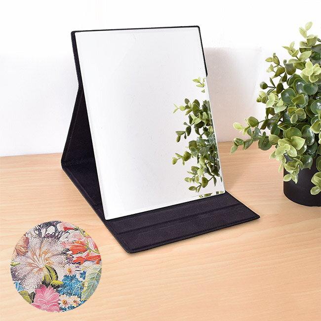 凱堡 伊甸花園化妝鏡/摺疊鏡/桌鏡(中型22x17)【H07004】