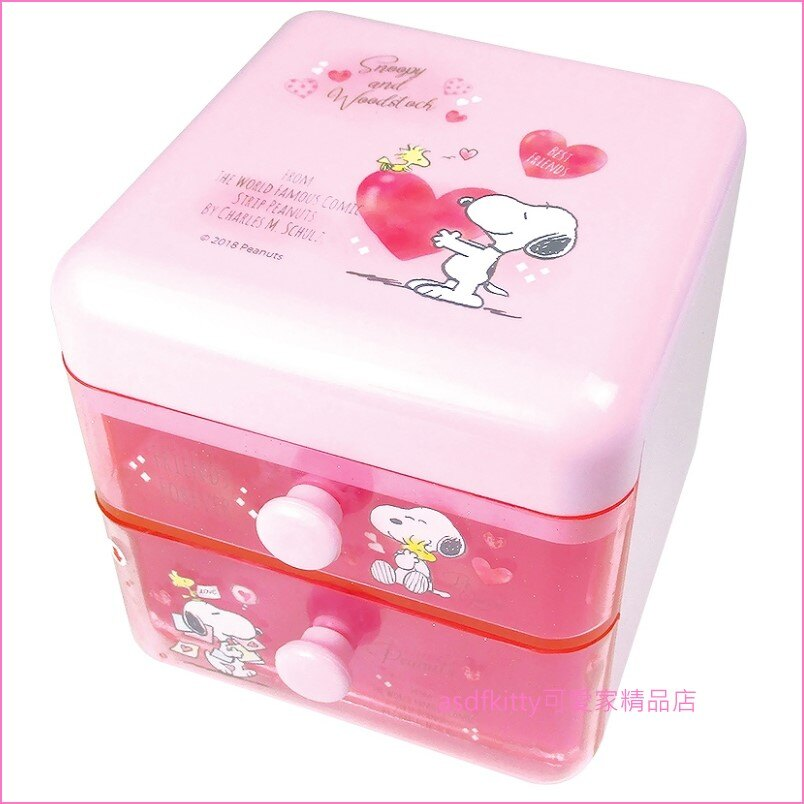 asdfkitty可愛家☆SNOOPY史努比粉紅色抱愛心桌上型小物收納抽屜  收納盒  置物盒-