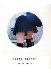 美腿寫真集-TEENS MEMORY | 拾書所