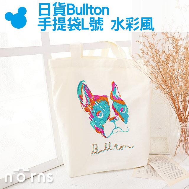 NORNS【日貨Bullton手提袋L號 水彩風】鬥牛犬 動物 狗狗 雜貨包包 帆布包 購物袋 帆布袋 日本 手提包