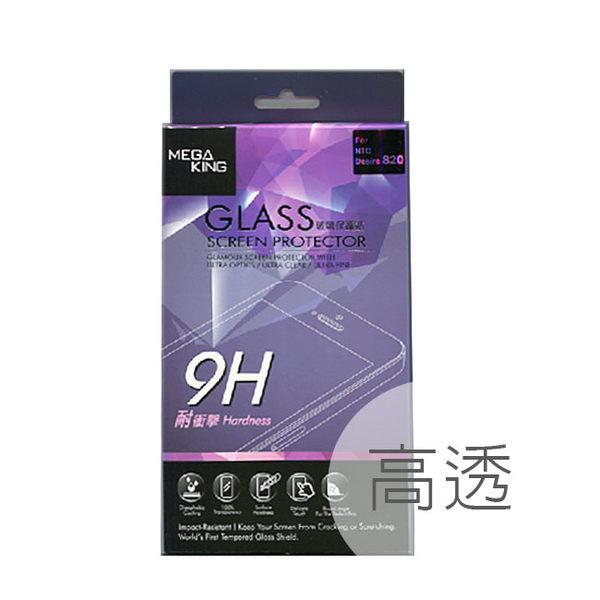 SONY Xperia M4 Aqua玻璃保護貼