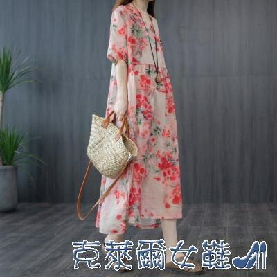 棉麻洋裝 女裝新款民族風連衣裙夏季棉麻寬鬆大碼長裙花色中年時尚裙子女夏 摩可美家