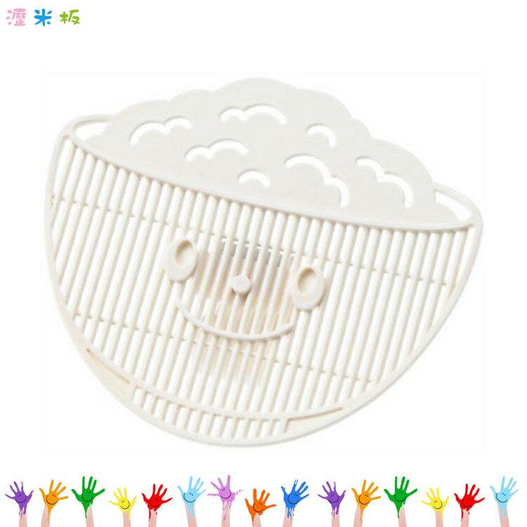 大田倉 製 Akebono 瀝米板 白色 洗米器 廚房洗米 瀝水器 洗綠豆 紅豆 洗蔬菜