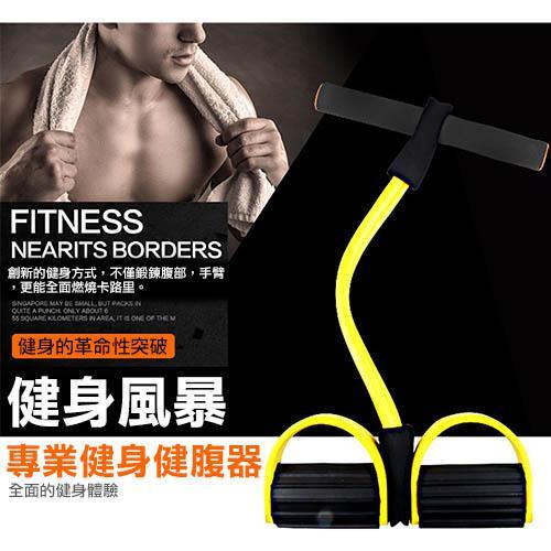 強力四管健身腳踏拉力器(彩盒)