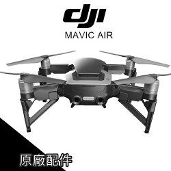 DJI MAVIC AIR 增高腳架 起落架 腳架 加高 降落 加長 腳 配件 PGYTECH 空拍機【AIR006】