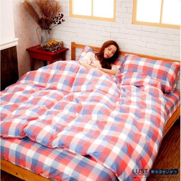 LUST寢具 【新生活eazy系列-藍紅格紋】床包/枕套/被套組、台灣製