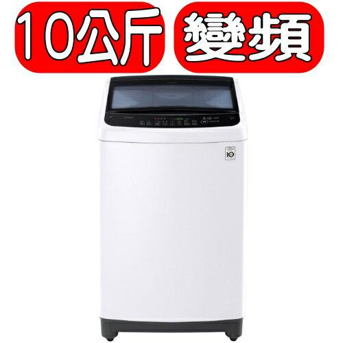 可議價★回饋15%樂天現金點數★LG樂金【WT-ID108WG】10公斤變頻洗衣機