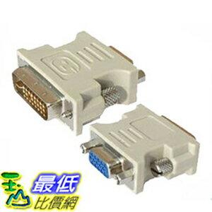 [玉山最低比價網]  DVI轉VGA轉接頭 DVI-I(24+5)轉VGA DVI公轉VGA母 轉接頭 (d25)
