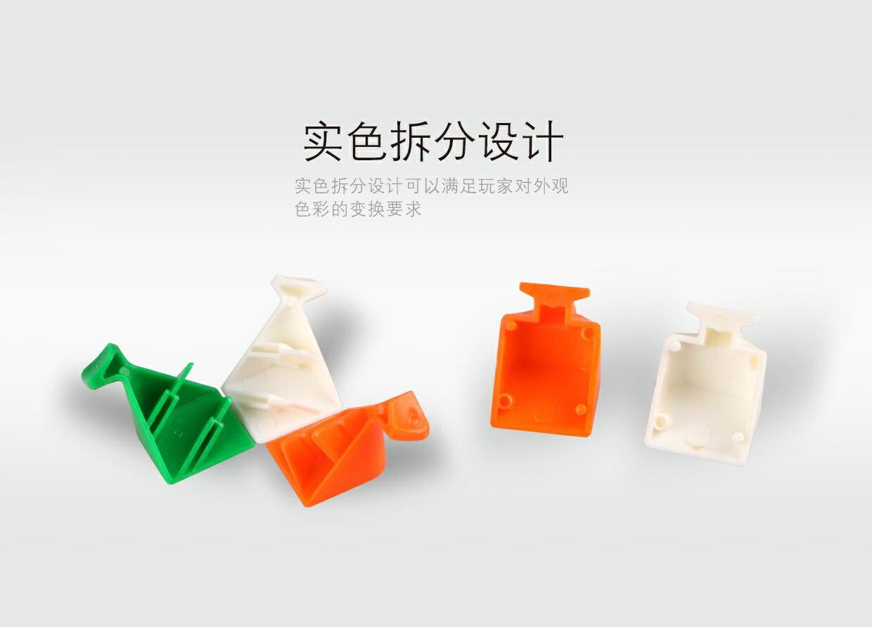 魔方格 勇士三階魔術方塊 169(螢光色5.7cm) / 一個入(定100) 比賽專用 奇藝三階魔方 3x3x3-鑫-首CS84912 8