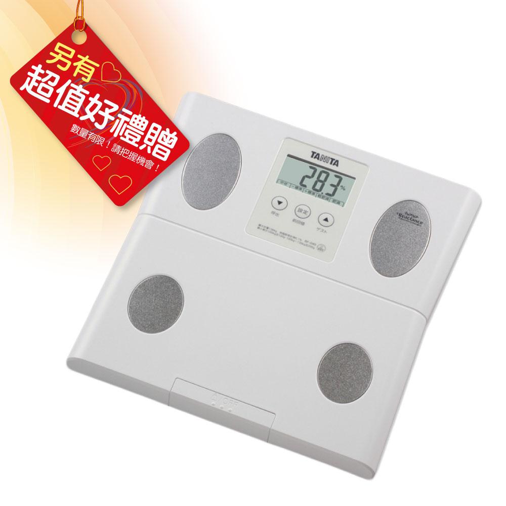 清倉特賣!日本 BF-049 TANITA 塔尼達 體脂肪計 體脂計 BMI 身高體重指數 贈 小白兔 暖暖包