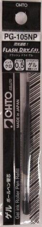 日本OHTO Rays中性原子筆替芯PG-105NP(黑色)