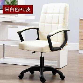 電腦椅 電腦椅家用辦公椅升降轉椅現代舒適久坐學生椅會議室休閒靠背椅子