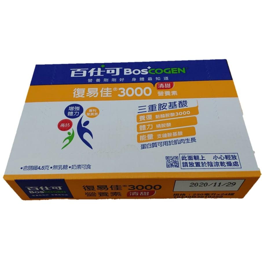 【憨吉小舖】【2箱送1盒日本ARIEL洗衣球】百仕可復易佳3000營養素 清甜/黃色 250mLx24罐/一箱售 麩醯胺酸