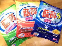 【八八八】e網購~【白蘭 洗衣粉4.5kg】洗衣粉 衣物清潔用品 清潔用品