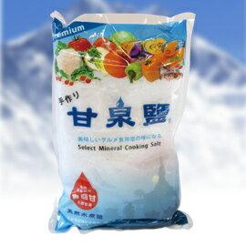 甘泉礦泉鹽(1kg)