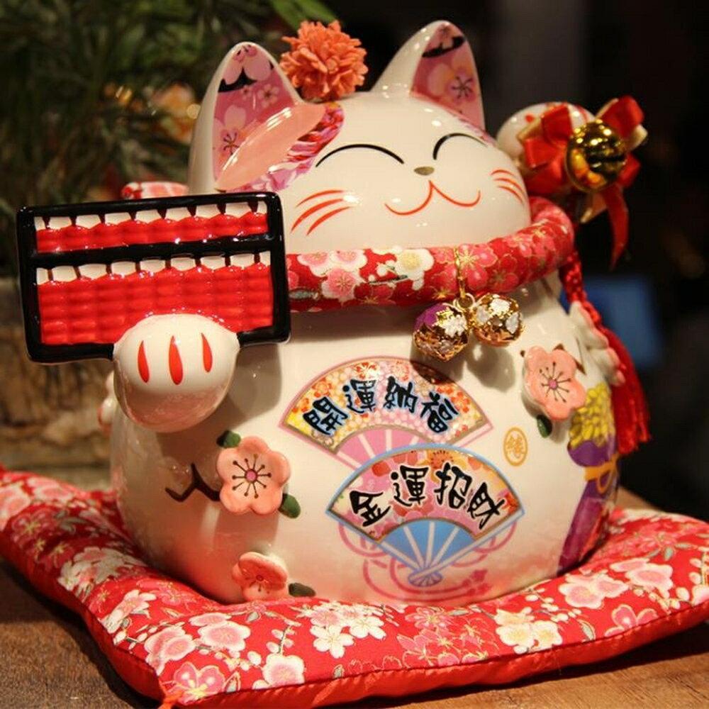 開運招財貓開業禮品客廳風水擺件店鋪裝飾品收銀台創意存錢罐禮物 雙12購物節