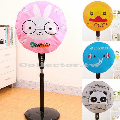 【F16091901】可愛卡通風扇罩全包式圓形電扇防塵罩檯扇落地電風扇防水罩