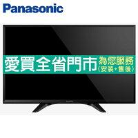 Panasonic國際32吋6原色液晶電視TH-32F410W含配送到府+標準安裝【愛買】 0