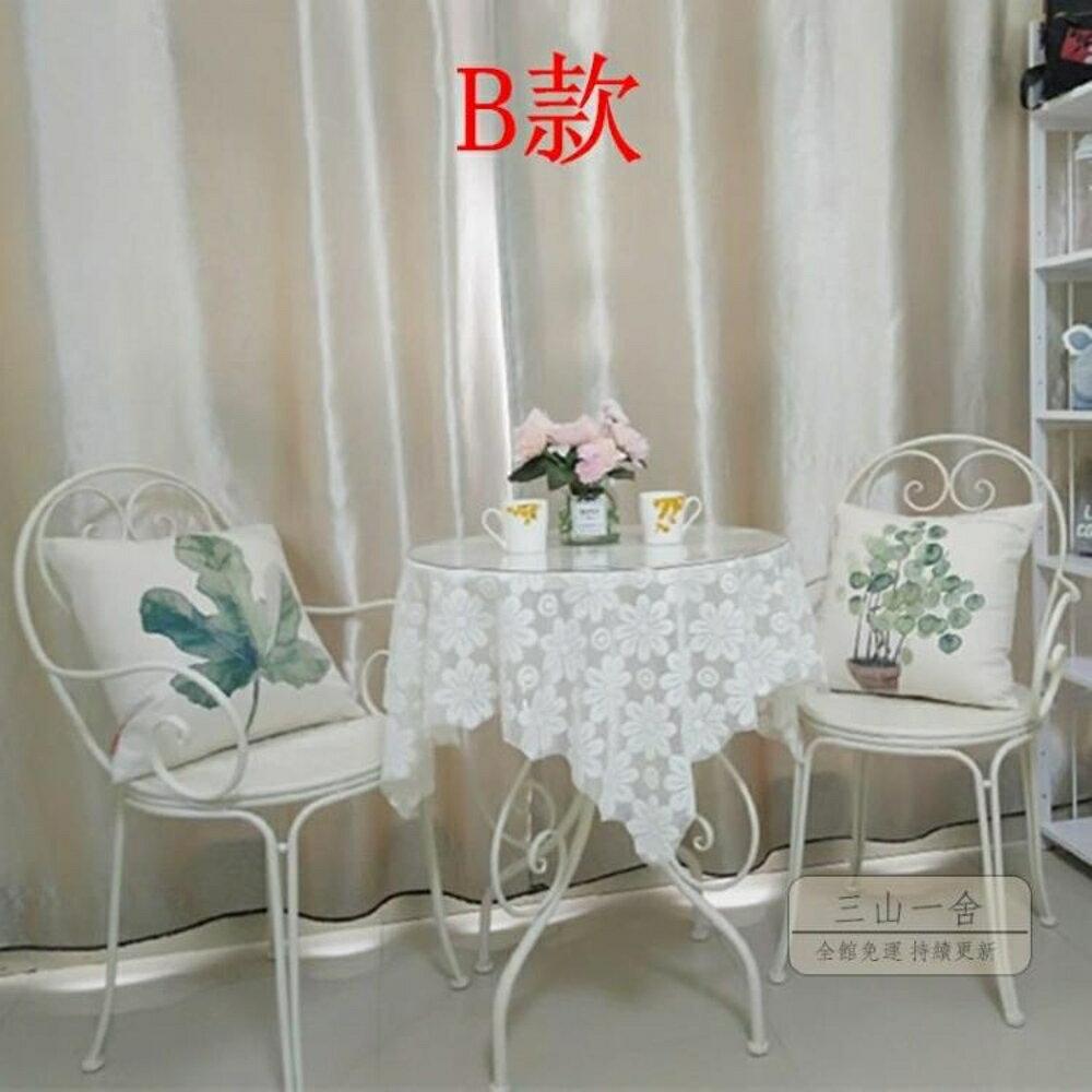 桌椅組合 陽臺桌椅組合小茶幾三件套簡約休閒戶外室外庭院咖啡廳鐵藝桌椅子-三山一舍【99購物節】