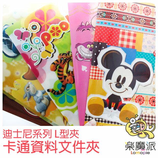 『樂魔派』日本進口 正版 迪士尼三麗鷗芝麻街 L型資料夾 ELMO愛麗絲崔弟米奇米妮小鹿斑比