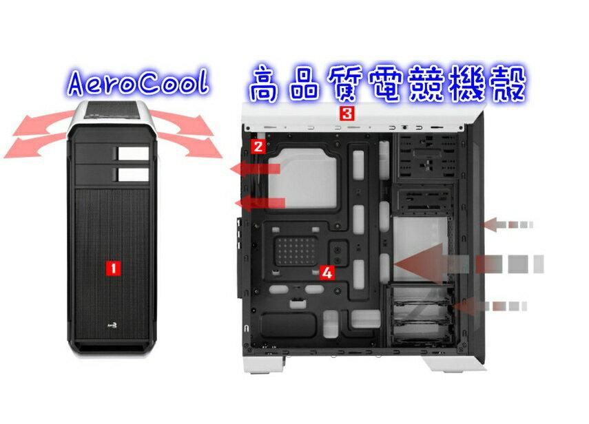 高品質 AeroCool Aero-500電腦機殼 電腦周邊/桌上型電腦/空機殼/電競周邊/可搭電競鍵盤/電競