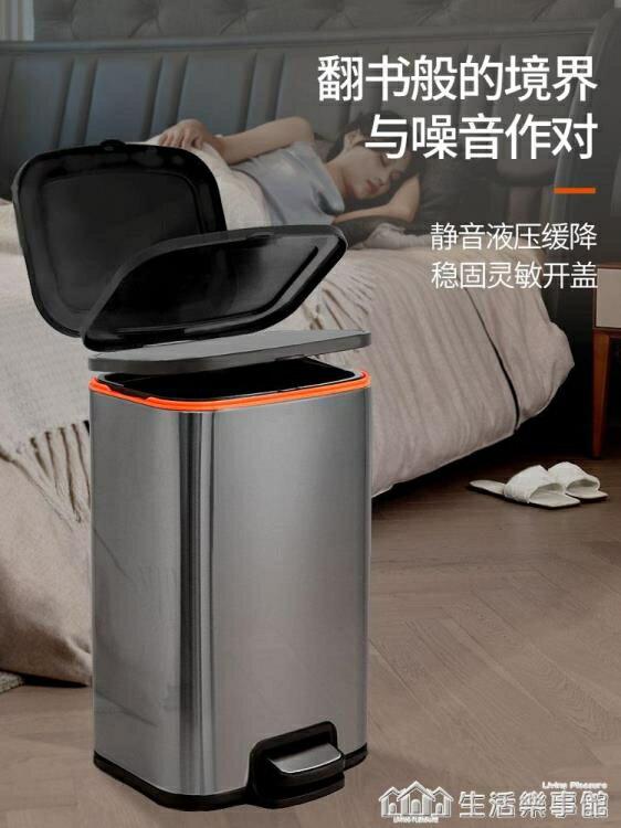 不銹鋼垃圾桶家用帶蓋腳踏式客廳創意臥室廁所衛生間廚房大號防臭 麥田印象