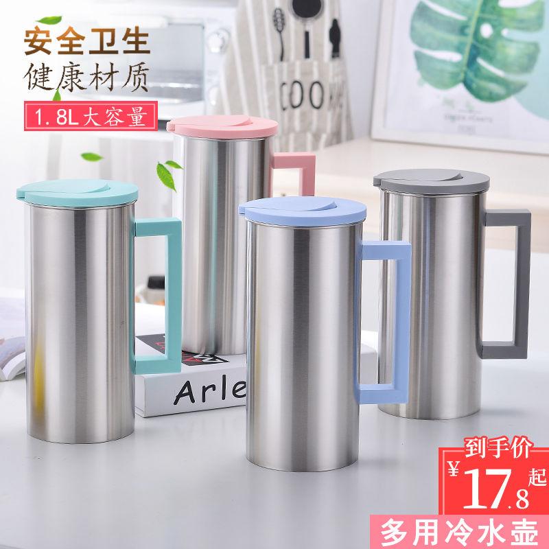 不銹鋼冷水壺家用涼水壺帶蓋防漏1.8L大容量泡茶壺咖啡壺冰水壺