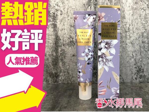 韓國AHCXMARYMOND限量聯名全效多功能眼霜30ml眼霜面霜(淺紫淺粉深紫)共3款◐香水綁馬尾◐