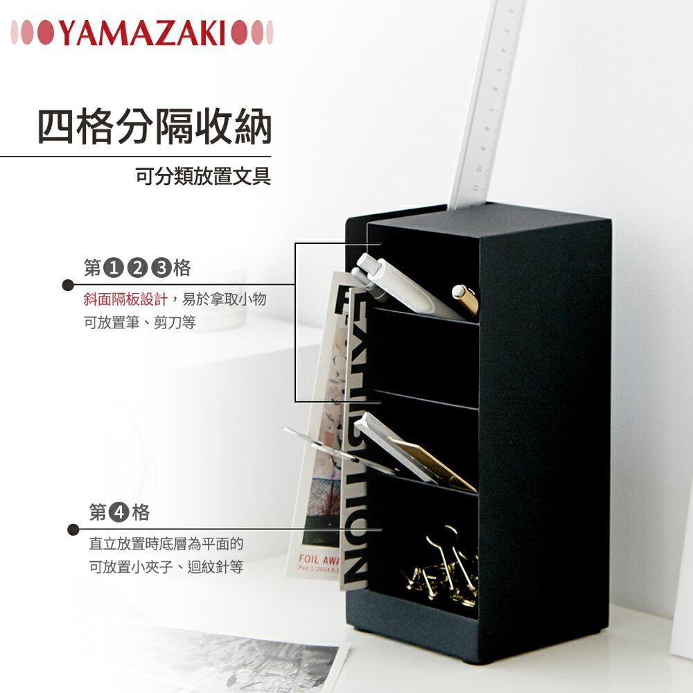 日本【YAMAZAKI】tower多功能四格筆筒(黑)★收納 / 筆筒 / 刷具桶 / 化妝品 / 置物架 / 收納架 6