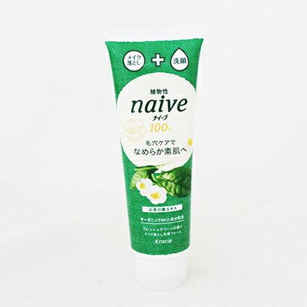【敵富朗超巿】Kracie植物雙效洗面乳-茶葉190g - 限時優惠好康折扣
