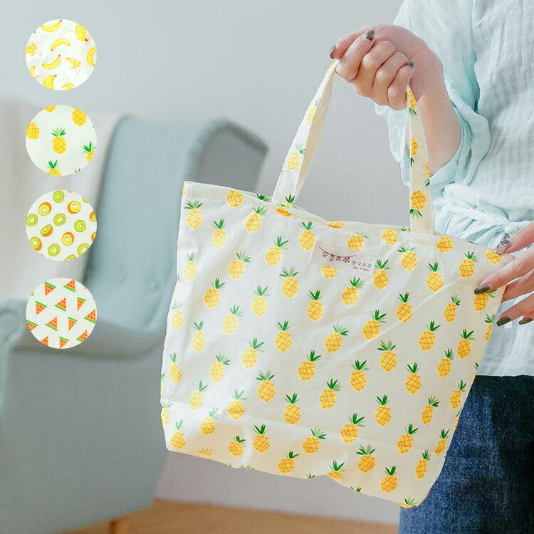 <br/><br/>  水果小圖樣棉麻手提包 滿版印花 棉麻 野餐包 收納包 (現+預)【SV8577】快樂生活網<br/><br/>