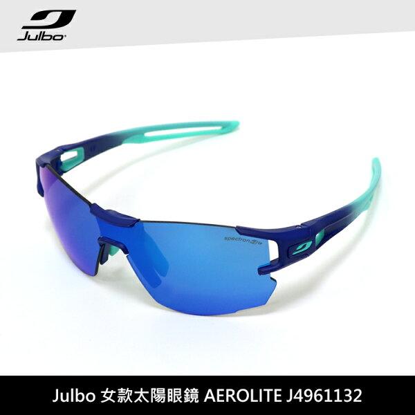 Julbo女款太陽眼鏡AEROLITEJ4961132城市綠洲(太陽眼鏡、跑步騎行鏡、3D鼻墊)