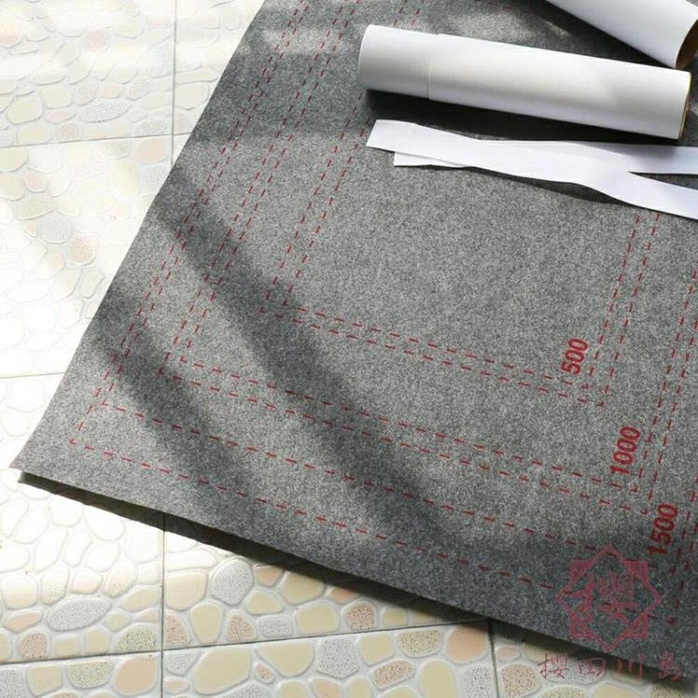 專業拼圖毯收納毯拼圖墊500 1000片拼圖收納毯【櫻田川島】