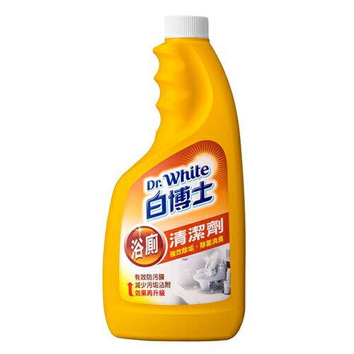 白博士浴廁清潔劑重裝瓶600g【愛買】