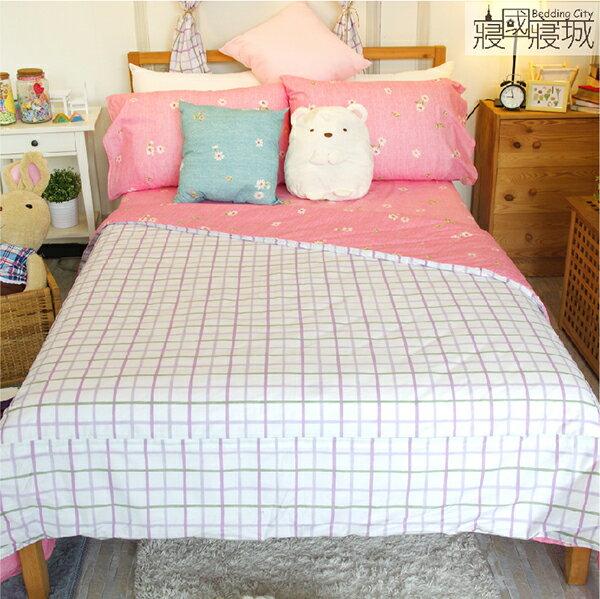 單人床包涼被3件組-春天の格紋 【精梳純棉、吸濕排汗、觸感升級】台灣製造 # 寢國寢城 3