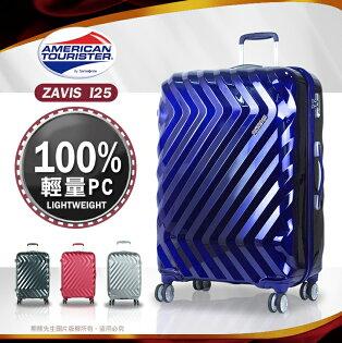 《熊熊先生》Samsonite美國旅行者PC材質輕量行李箱24吋新秀麗雙排飛機輪旅行箱出國箱I25送好禮詢問另有優惠