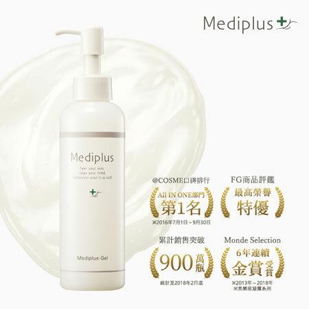 日本Mediplus美樂思全效凝露180g精華保濕凝露全效保養超鎖水凝露【N600231】