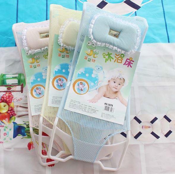 【省錢博士】嬰兒沐浴床 / 兒童沐浴架 / 寶寶十字形網面浴床