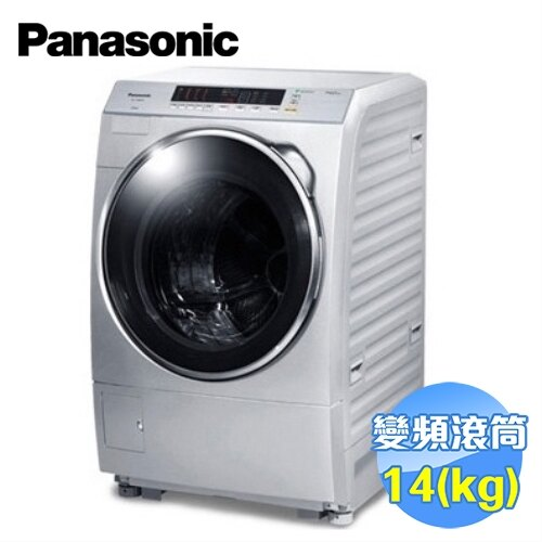 <br/><br/>  國際 Panasonic 14公斤ECONAVI洗脫滾筒洗衣機 NA-V158DW 【送標準安裝】<br/><br/>