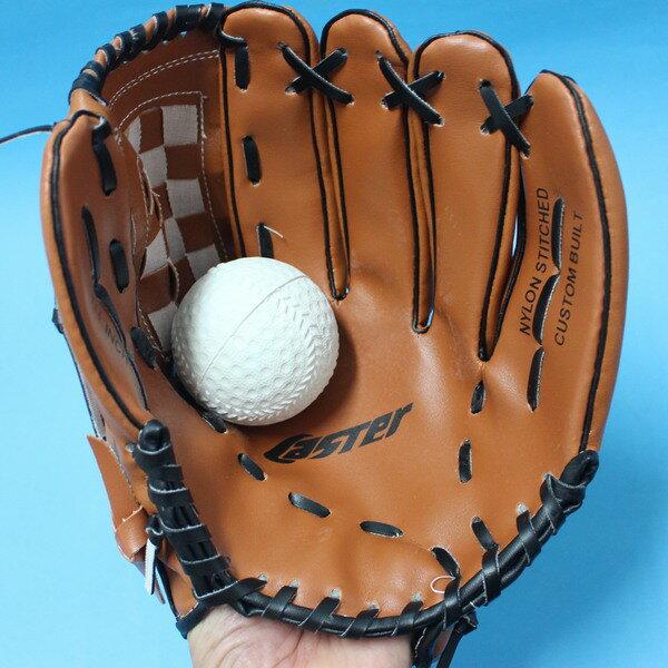 11吋合成皮棒球手套 + 軟式安全棒球/一組入{促399}~國小.國中適用~群