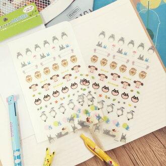 PGS7 日本卡通系列貼紙 - 龍貓 手帳本 貼紙 2入 組合包 Totoro 吉卜力 宮崎駿