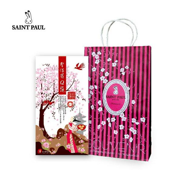 聖保羅烘焙花園   Q餅5入禮盒 1