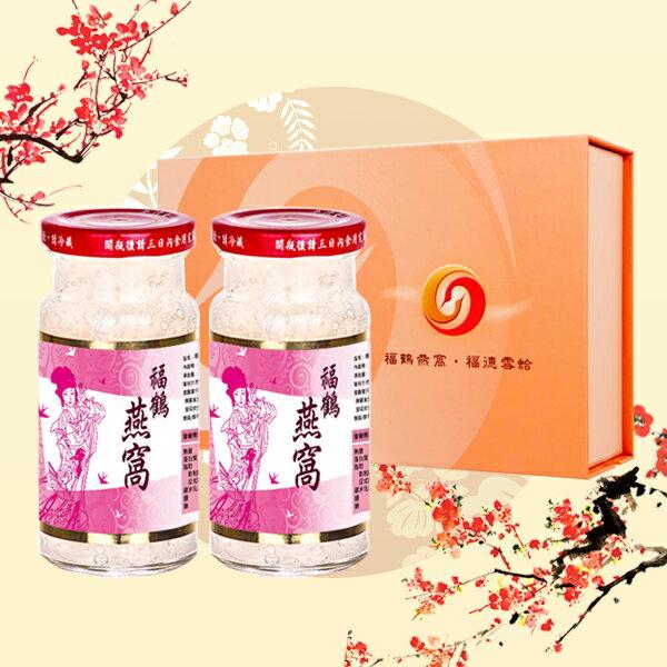 【買1送1】福鶴燕窩-標準(150gx2瓶)x1
