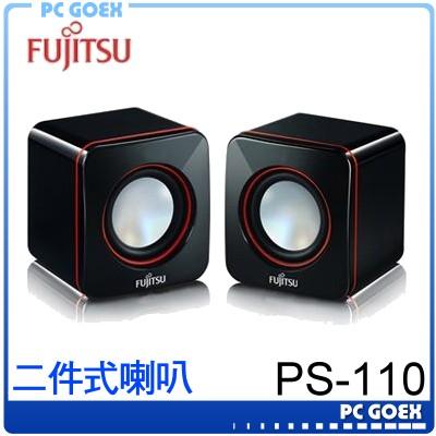 FUJITSU富士通 PS-110 USB電源多媒體喇叭☆pcgoex 軒揚☆