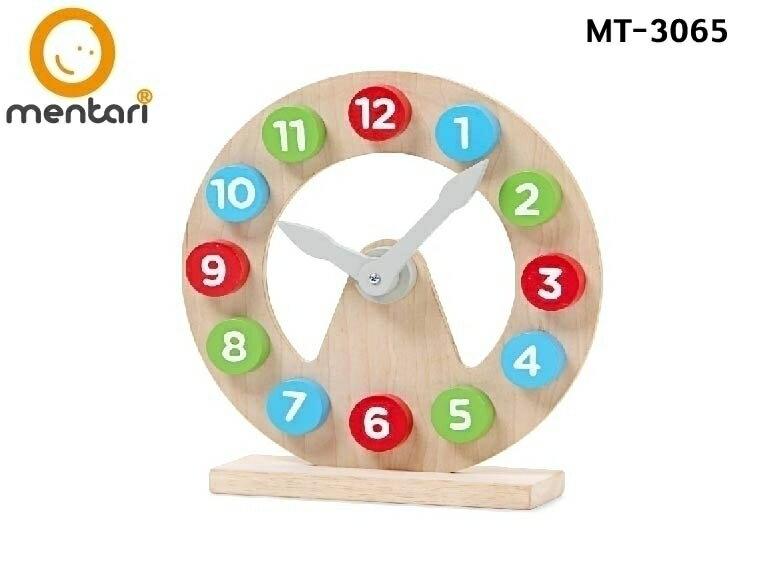 原木學習鐘 | Mentari 教育系列