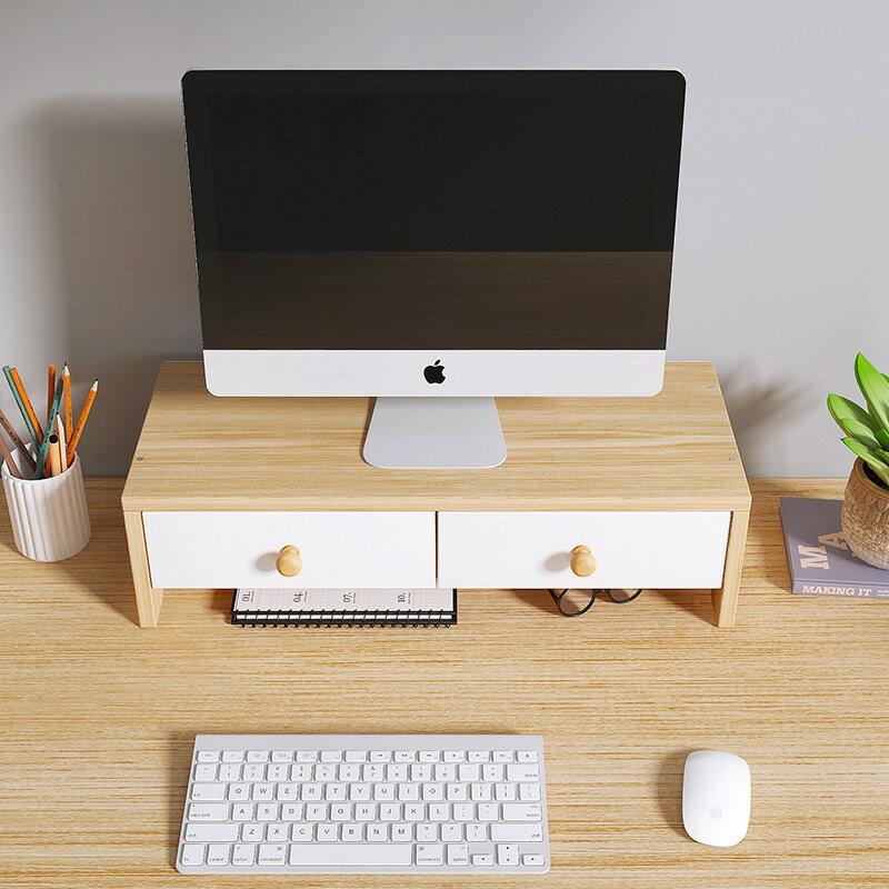 【家具大翻新】臺式電腦增高架電腦顯示器增高架收納架桌面墊高屏幕置物架 【新年禮品】