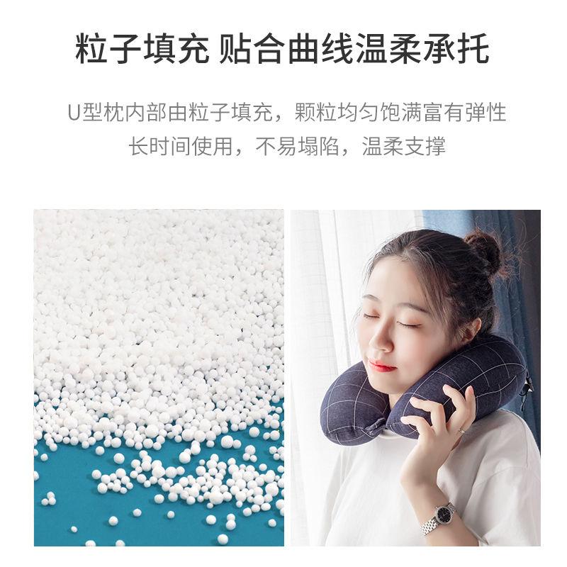 u型枕長途飛機旅行枕頭 頸椎護頸枕便攜式
