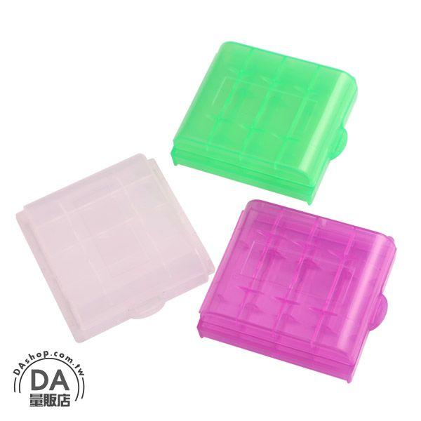 3號電池收納盒 三號電池收納盒 電池盒 電池存儲盒 塑膠電池存放盒 保護盒 保存盒 可放4顆 顏色隨機(19-179)