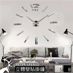 流行 立體壁貼 時鐘 大尺寸 3D 高級鏡面質感 台灣靜音機芯 大12數字配刻度款 時尚 百搭 DIY 時鐘